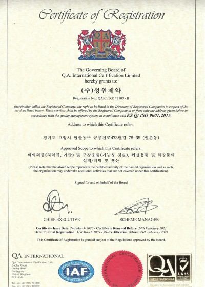 ISO200302~210224 한국어