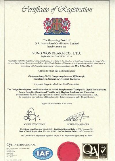 ISO200302~210224 영어